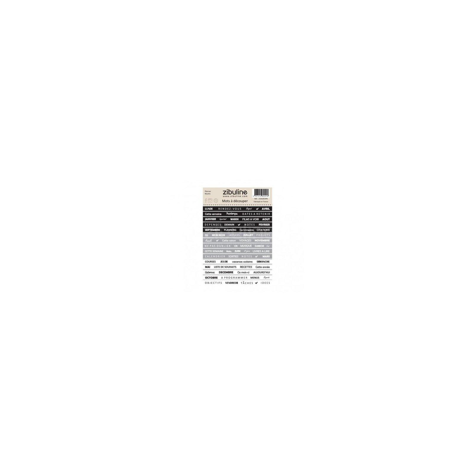 Planche de mots à découper - Planner - Neutre - Zibuline