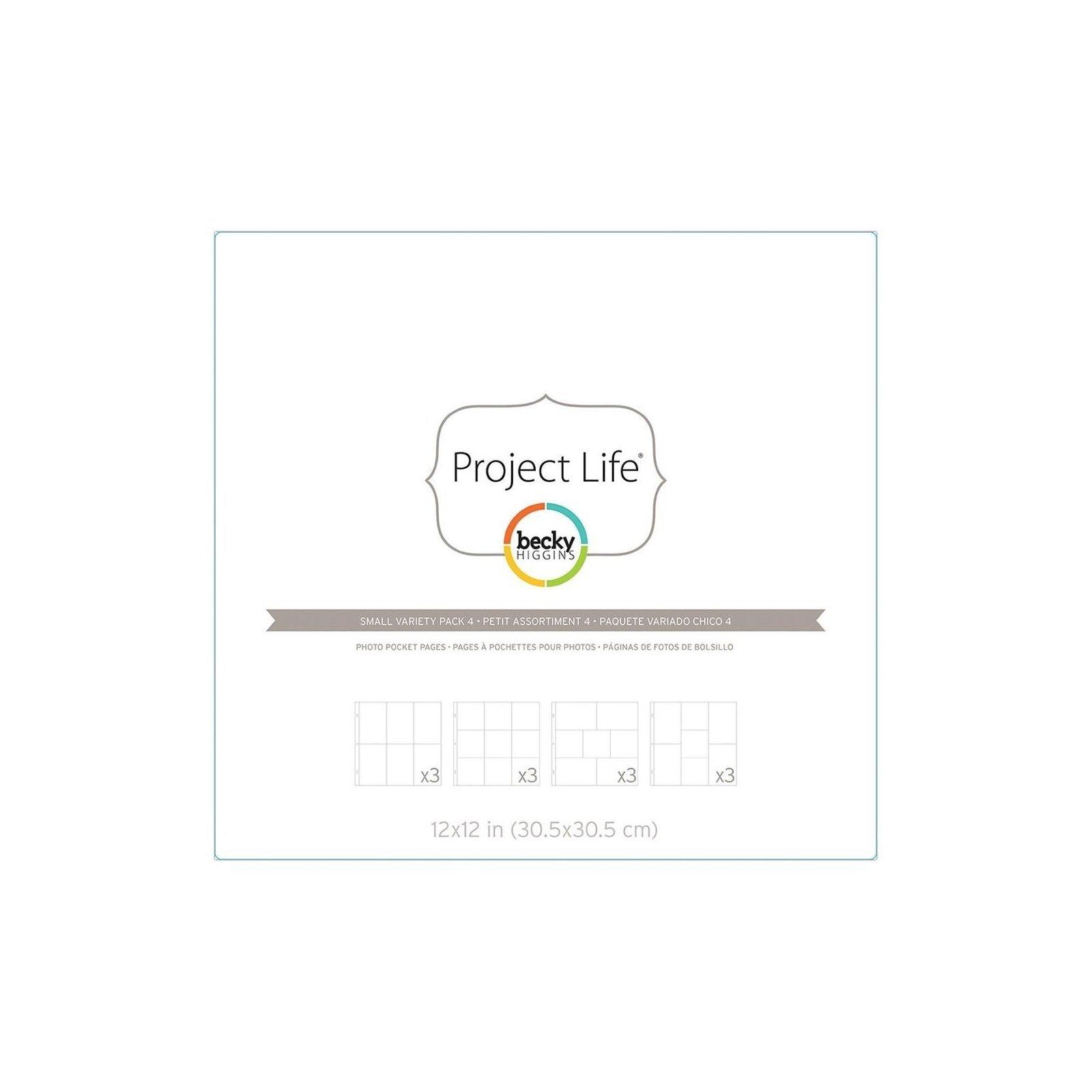 Assortiment de 12 pochettes plastiques 30x30 - 4 designs différents (K, M, N, O) - Becky Higgins